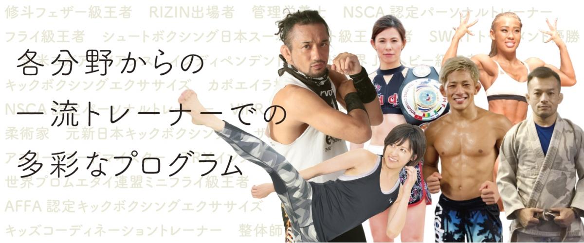 横浜の総合格闘技&キックボクシング&柔術 リバーサルジム「グランドスラムオンラインレッスン」 スライド画像