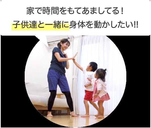 横浜の総合格闘技&キックボクシング&柔術 リバーサルジム「グランドスラムオンラインレッスン」 家で時間をもてあましてる!子供と一緒に体を動かしたい!!