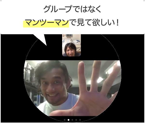 横浜の総合格闘技&キックボクシング&柔術 リバーサルジム「グランドスラムオンラインレッスン」 グループではなくマンツーマンで見て欲しい!